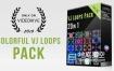 视频素材-20个舞台舞蹈背景动感视觉VJ循环动画  Loops Pack / Modern Music Visuals