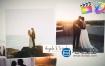 FCPX插件-唯美梦幻的婚礼照片结婚纪念日相册展示 Beautiful Memories Slides