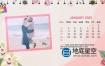FCPX插件-专辑日历相册婚礼照片画廊爱情开场 Calendar Slideshow