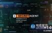 AE模板-未来派高科技全系信息图表模块化数据元素 Secret agent