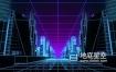 视频素材-3D街机城市建筑俱乐部网络电发光全息图霓虹灯循环VJ素材 Neon Cyber City