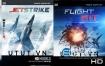 E3D模型-战斗机模型包天空贴图爆炸视频素材音效Video Copilot JetStrike & Flight Kit(Win/Mac)