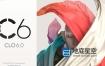 三维服装设计演示软件 CLO Standalone 6.0.328.32100 Win/Mac破解版