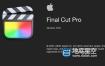 Apple Final Cut Pro X / FCPX v10.5 中文版/英文版/多语言破解版
