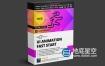 AE教程-网页UI动效AE动画教程 UX in Motion – UI Animation Fast Start