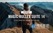 红巨星调色套装 Red Giant Magic Bullet Suite 14.0.1