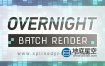 3DS MAX插件-批量渲染插件 Overnight Batch Render v1.04