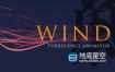 AE脚本-风吹运动MG动画 Aescripts Wind v1.03 + 视频教程