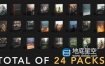 LUTS预设-24套600个PS/LR调色预设视频叠加LUTS素材包 K1 Production The Whole Shop – 24 bundle