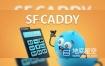 AE脚本-角色动画口型同步替换工具 SF Caddy v1.1
