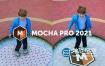 Nuke/达芬奇/Vegas/OFX专业三维摄像机反求摩卡跟踪插件 Mocha Pro 2021 v8.0.2 Win