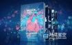 AE脚本-700多种医疗人体骨骼内部器官心脏脑血液X射线细胞DNA动画元素Medical Constructor
