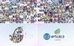 AE模板-多照片图片汇聚组成logo展示动画