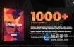AE脚本-1000多种创意时尚文字标题排版动画视频字幕效果