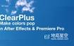 AE/PR插件-朦胧水下弱光视频除雾提亮调色插件 Aescript ClearPlus v2.0 Win/Mac