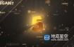 AE模板-黄金色粒子发光倒计时豪华颁奖典礼开场文字排版片头动画 Gold Countdown Intro