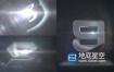 AE模板-3D玻璃质感的数字倒计时logo标志展示片头动画