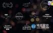 FCPX插件-10组圣诞节活动文字标题排版字幕动画Motion模板 Christmas Titles