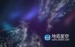 视频素材-唯美抽象蓝色的动态背景模糊效果素材