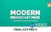 FCPX插件-现代简洁电视栏目包装视频片头动画 Modern Broadcast Pack