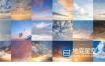 平面素材-25张高质量的晴空万里蓝天白云天空图片 Sky Overlays Package