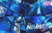 AE模板-现代3D广播新闻24小时新闻栏目片头动画 Dynamic News Opener