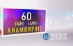 视频素材-60个4K唯美镜头光斑漏光失真变形运动炫光光效动画 Light Leaks