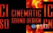音效素材-307种大气史诗打击爆炸物体飞快移动上升声音设计 Big Fish Audio – Cinematic Sound Design