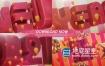 AE模板-2021新年快乐春节过年漂亮优雅三维立体文字烟花片头 Happy New Year 2021