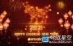 AE模板-2021牛年中国农历新年灯笼烟花粒子片头动画 Chinese New Year Greetings 2021