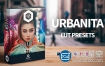 LUTS预设-10组适用于人像风景LUTS调色预设 Lumix – Urbanita