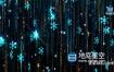 视频素材-冬季唯美漂亮的闪亮雪花装饰粒子光效VJ背景视频素材 Snowflakes Christmas
