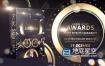 AE模板-豪华金色的颁奖典礼粒子光斑荣耀文字标题介绍开场片头