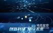 AE模板-未来高科技大屏宣传动画