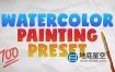 AE预设-卡通水彩特效视频预设 Watercolor Painting Preset