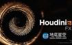 三维电影特效制作软件 SideFX Houdini FX 18.5.499 Win