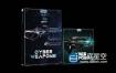 音效素材-4608种未来科幻武器开枪射击能量脉冲战斗音效 Cyber Weapons