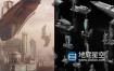 C4D模型-赛博朋克外星球科幻建筑重金属建筑3D模型