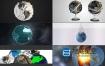 C4D和E3D模型-50个C4D地球预设模型包