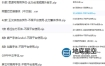 500多款免费可商用中文字体