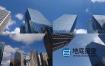 视频素材-震撼青岛中心CBD延时摄影