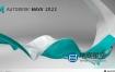 Autodesk Maya 2022.2 Win 中文版/英文版/多语言版/破解版