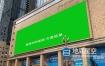 AE模版-户外广告牌企业宣传绿幕动画