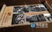 AE模板-卷轴展开历史照片记录动画
