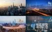 AE模板-科技互联粒子光线智慧城市商业城市动画