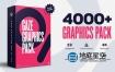 AE脚本-4000+图形动画设计视频字幕转场动态背景 Graphics Pack V4.5