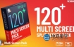 AE模板-120组时尚动感多画面分屏视频网格组合动画预设 Multi Screen Pack