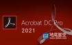 Adobe Acrobat DC 2021 PDF文档编辑转换软件 中文/英文破解版 Win/Mac