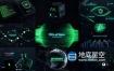 AE模板-未来网络数据区域块电子商务黑客科技感预告片 Cyber Technology Trailer