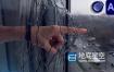 C4D教程+AE教程-学习制作玻璃炸裂破碎特效(英文字幕) Skillshare – VFX for Beginners using Cinema 4D – Breaking Glass in 3D